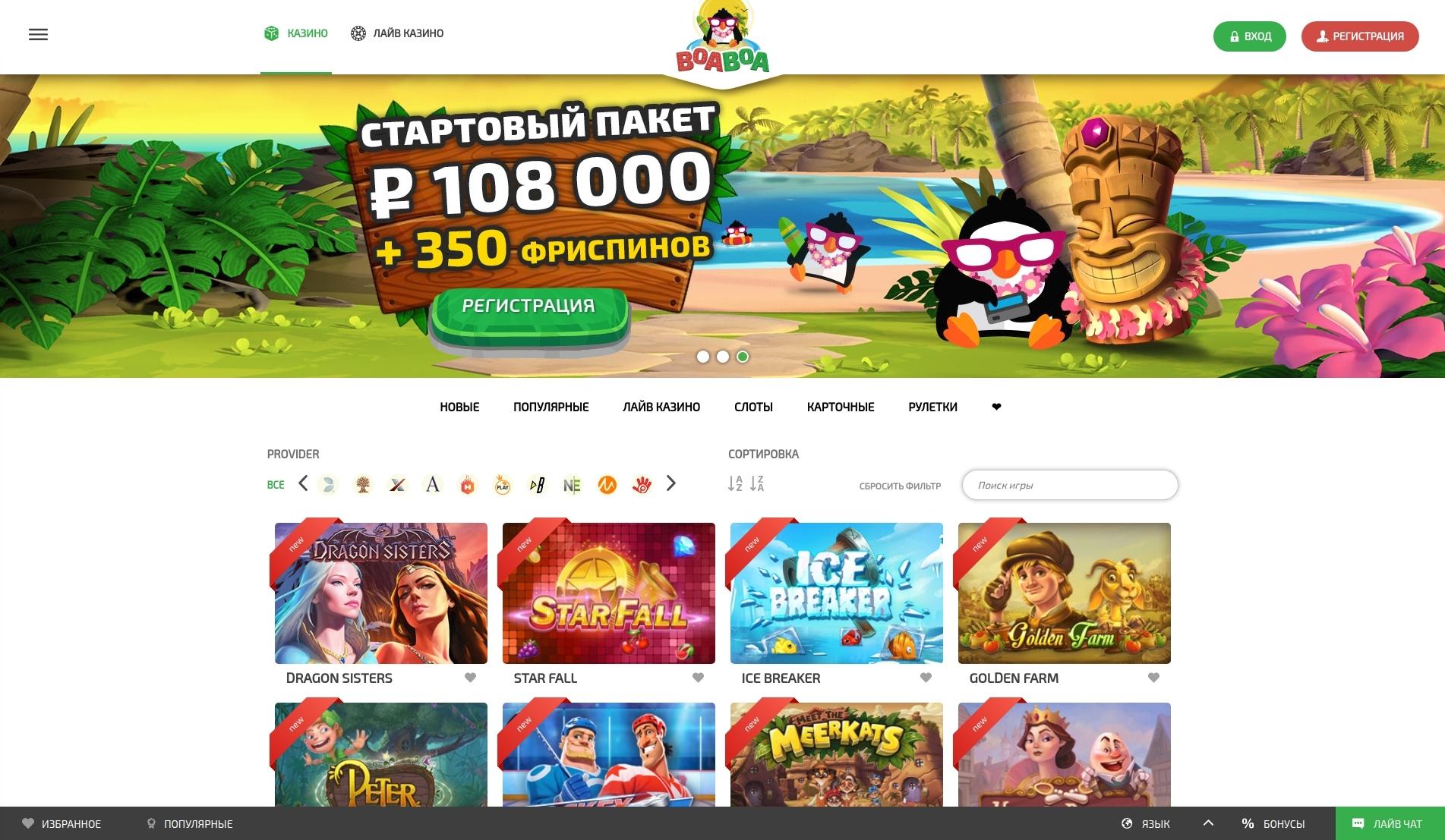 Онлайн казино лицензия кюрасао казино без вложений с выводом денег отзывы